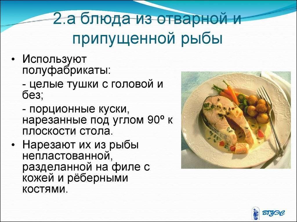 Как готовить рыбу на углях, гриле и костре — секреты от шеф- поваров
