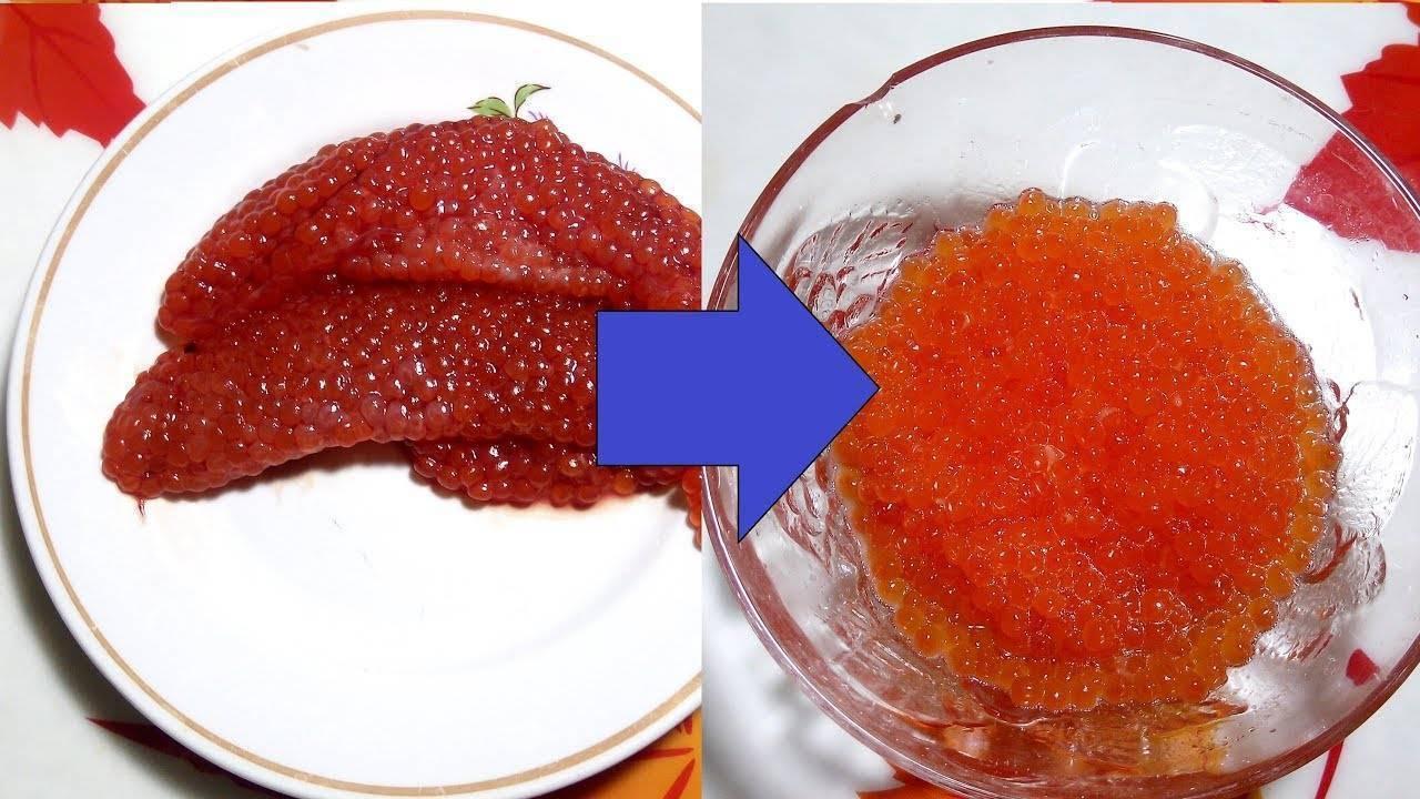 Как очистить и засолить икру горбуши - 9 пошаговых фото в рецепте