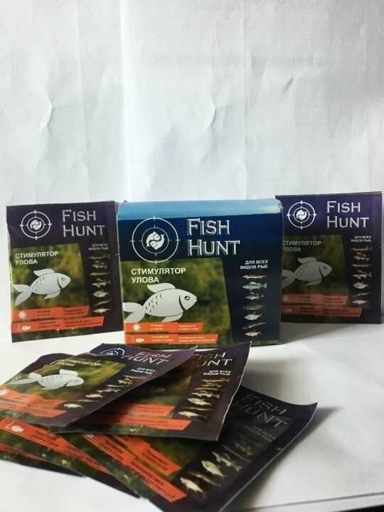 Стимулятор улова fish hunt — реальный отзыв