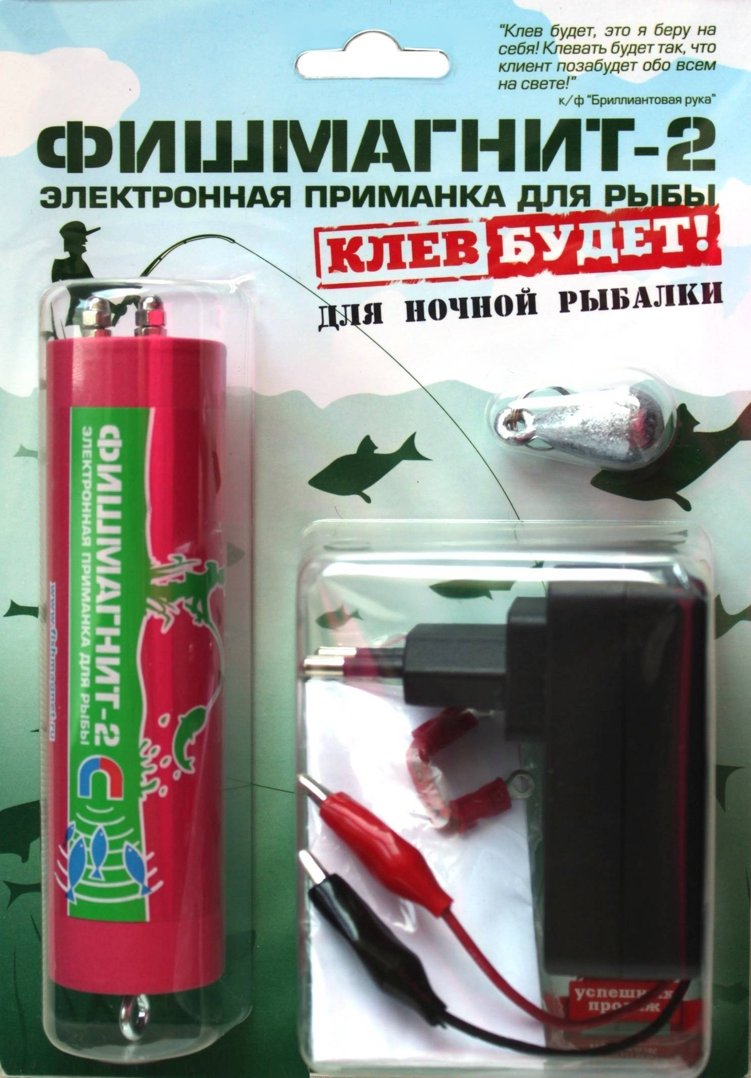Лучшие наживки для летней и весенней рыбалки при ловле рыбы.