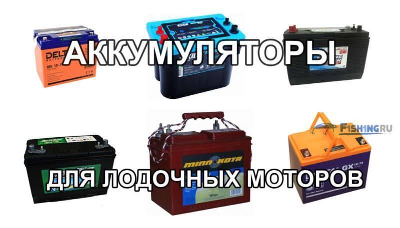 Профилактическое обслуживание и зарядка тяговых аккумуляторов