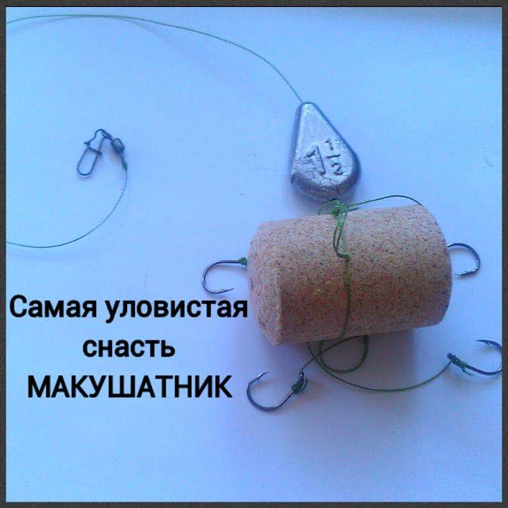 Макушатник на сазана: схема изготовления своими руками