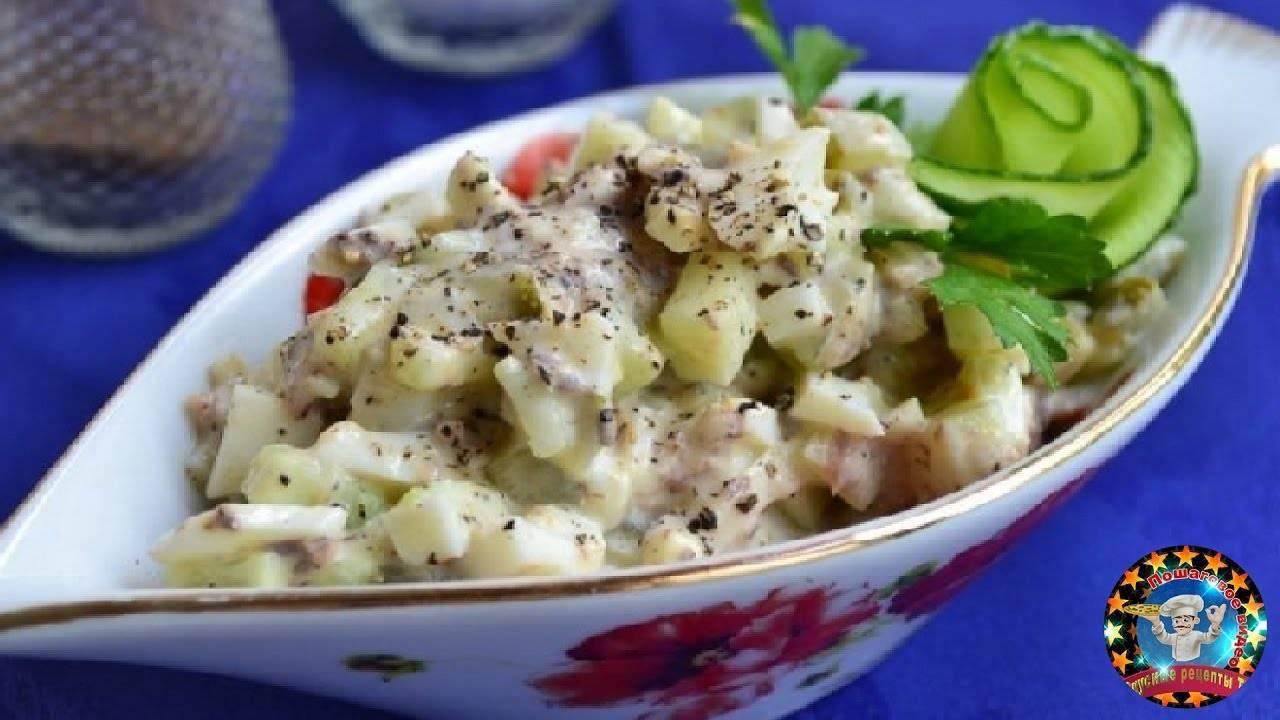 Рыбный салат с сайрой луком рисом майонезом рецепт с фото пошагово - 1000.menu