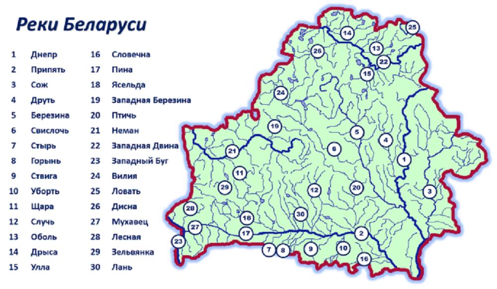 Топ-30 самых интересных фактов о беларуси