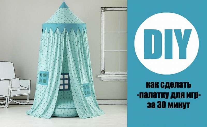 Зимняя палатка своими руками - 120 фото идей пошива одноместных и многоместных палаток
