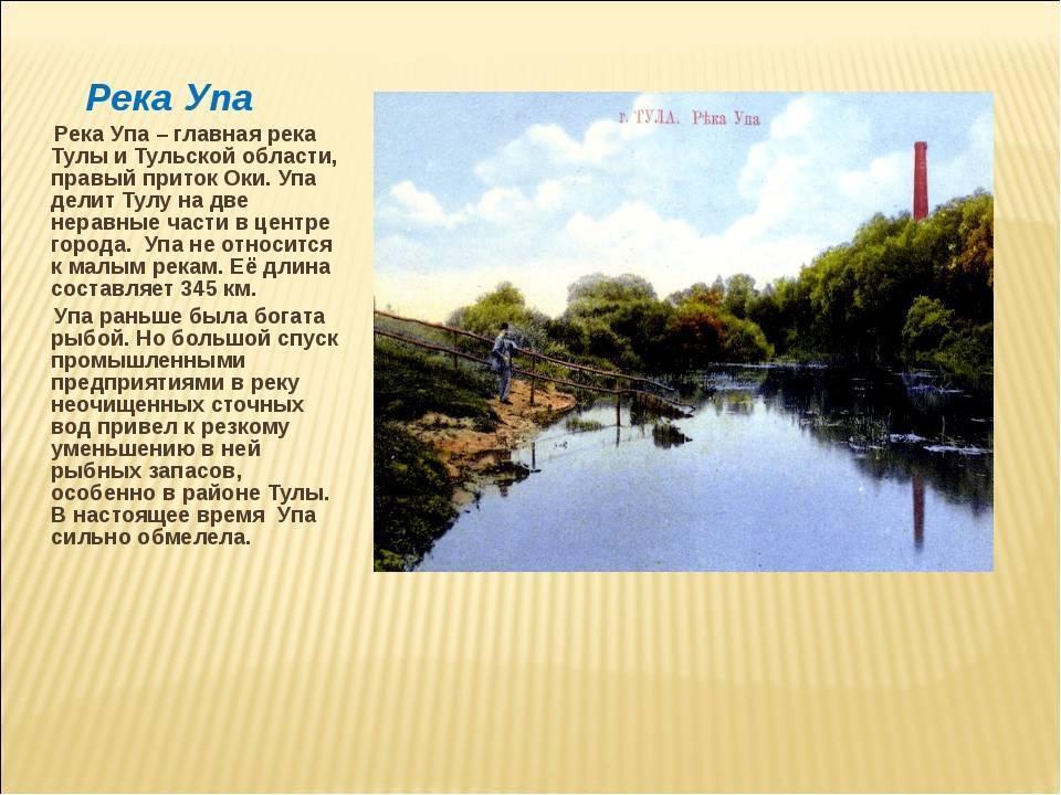 Река оленек, россия: описание, природный мир, устье, исток и интересные факты