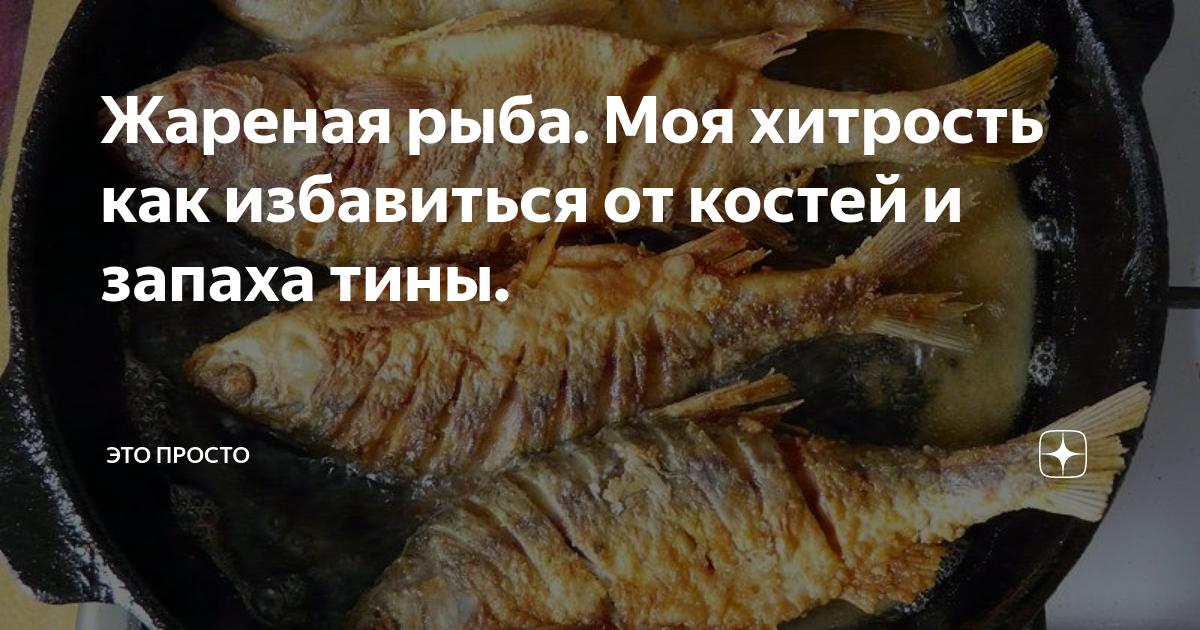 Как избавиться от запаха рыбы на руках: 11 способов