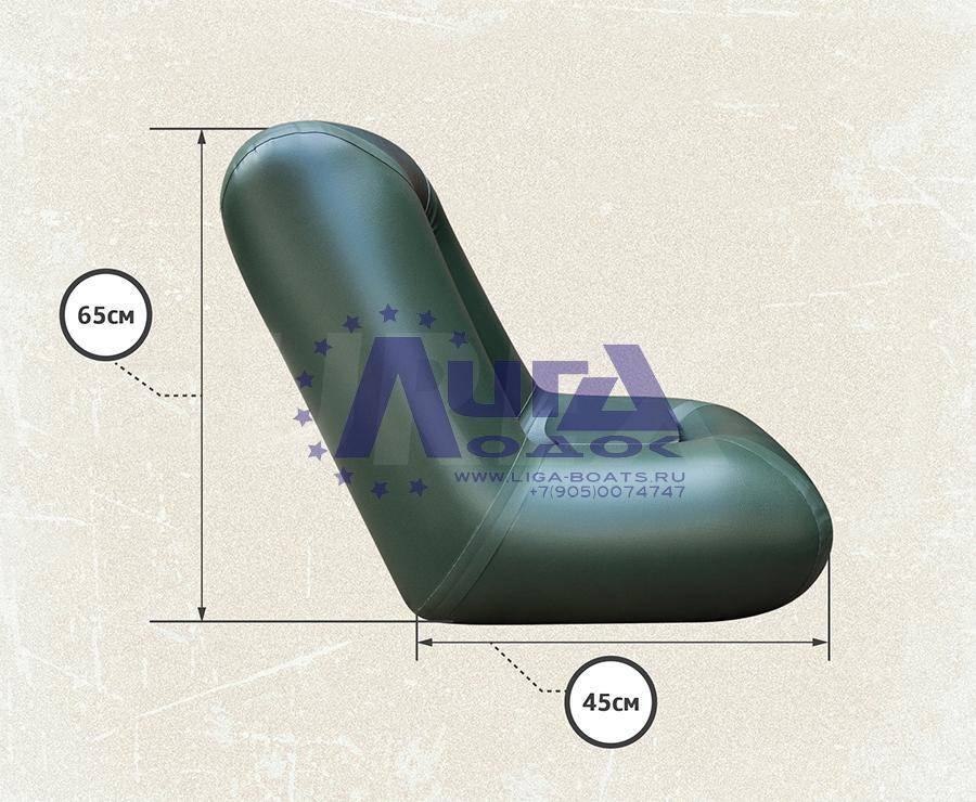 Как выбрать надувное кресло для лодки пвх?
