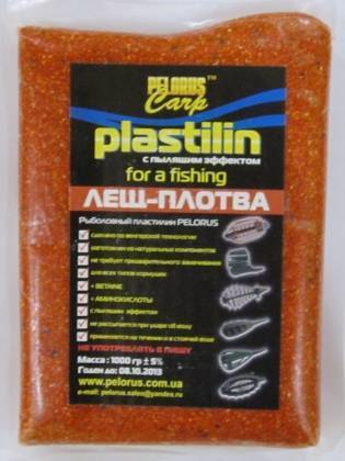 На рыбалку с рыболовным пластилином – рыбалке.нет