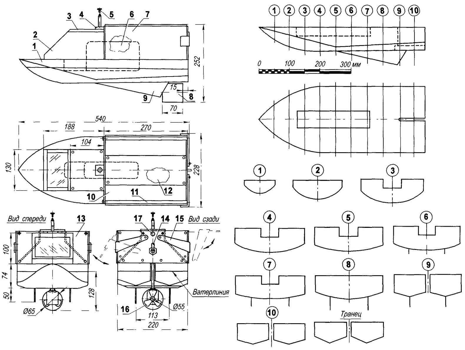 Кораблик для рыбалки своими руками (для завоза прикормки): чертежи, как сделать   berlogakarelia.ru