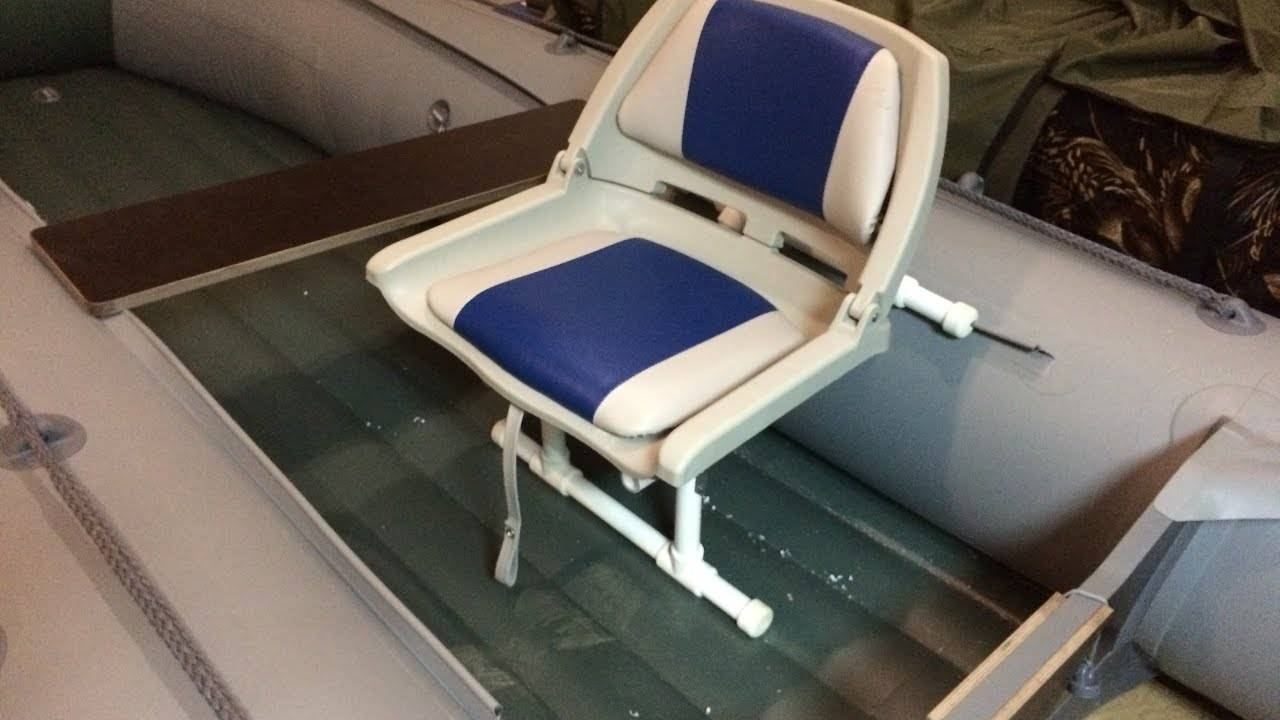 Как сделать своими руками кресло в лодку пвх, пошаговая инструкция
