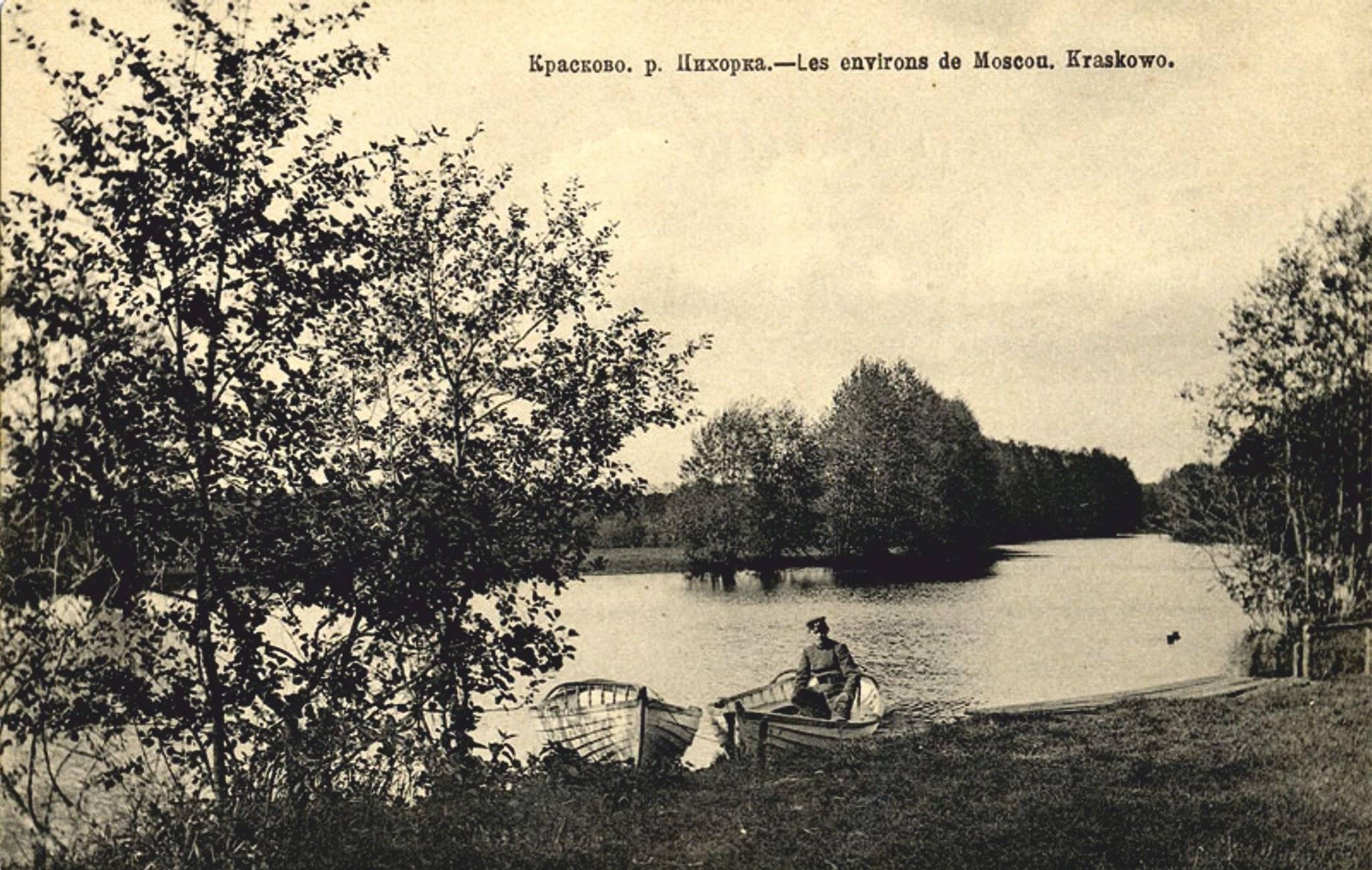 Рыбалка в селе машково