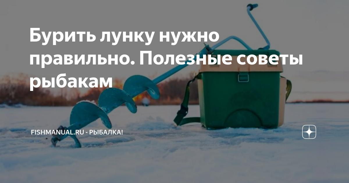 Русское поле инноваций: чем не стало «сколково» — секрет фирмы
