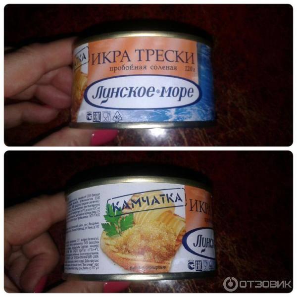 Икра сазана солёная - рецепт с фотографиями - patee. рецепты