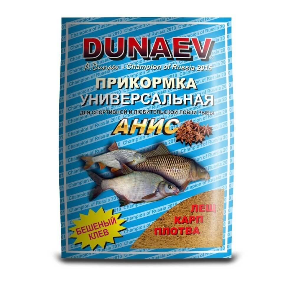Прикормки для рыбалки дунаев, прикормки серии, состав и применение