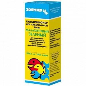 Метиленовый синий для аквариума и рыб: инструкция, рекомендации и отзывы