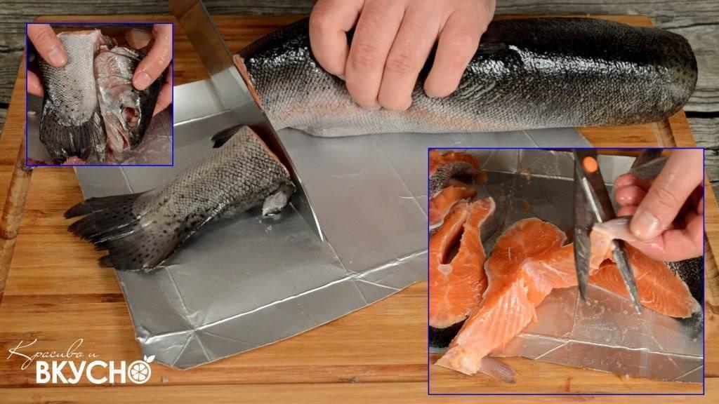 Как правильно разделать замороженную горбушу- рецепт пошаговый с фото