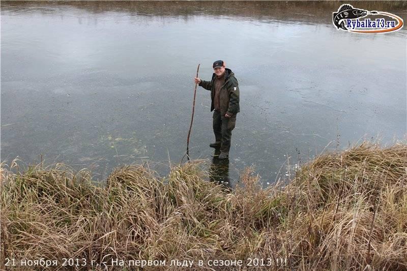 Рыбалка в дождь. 3 фактора успешного клева в дождь