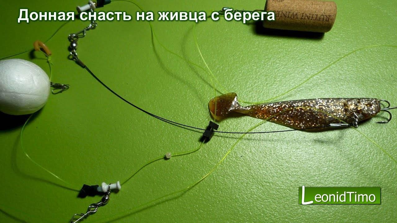 Донные снасти: 95 фото и видео описание донок и советы начинающим рыбакам