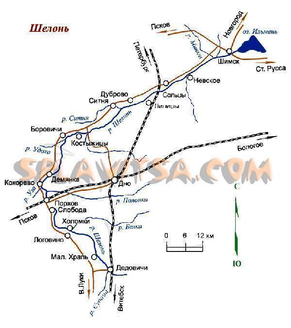 Река великая | команда кочующие
