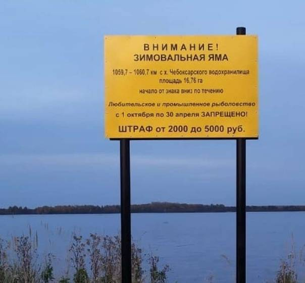 Штрафы за рыбалку 2020 от 2 до 5 тысяч рублей - должен знать каждый рыбак