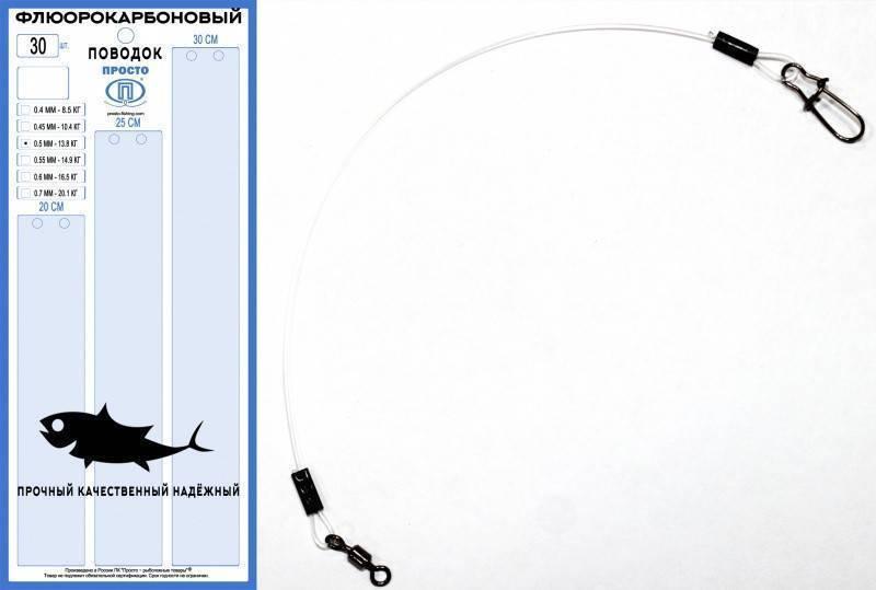 Как сделать поводок из флюрокарбона на щуку своими руками
