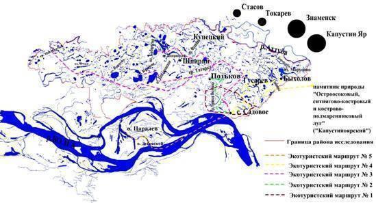 Река кубань ? где находится на карте, вода и притоки, характеристика и история водоема, фото и описание, растения, водные обитатели, природа и пейзажи