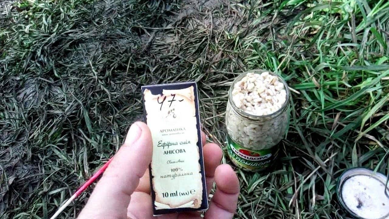 Нашатырно анисовые капли от кашля: как принимать и пить, полезные свойства | prof-medstail.ru