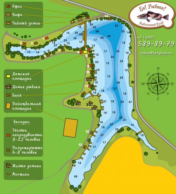 Платная рыбалка — рыболовный парк лагуна - рыба