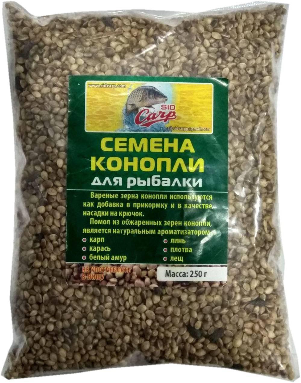 Семена конопли: 120 фото как сделать наживку и прикормку своими руками