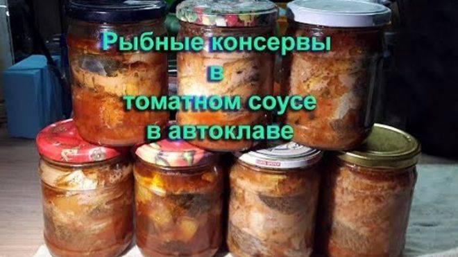 Консервы из карася в домашних условиях: рецепты с фото