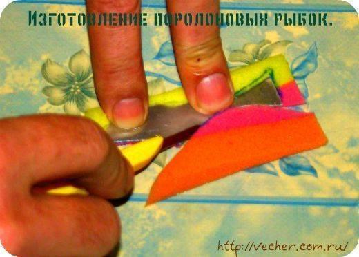 Поролоновые приманки: как сделать рыбку своими руками на судака и щуку