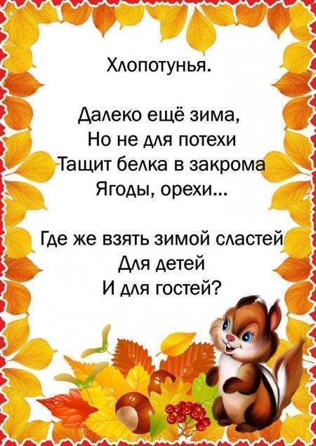 Стихи про осень короткие ✍ 50 стихотворений о золотой поре года, листьях, осеннем саде, детские, короткие